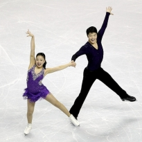 2012 Prudential U.S. Figure Skating Championships